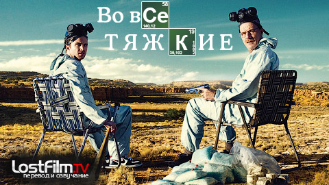 poster_breaking_bad